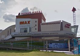 POZNAŃ KINO CINEMA CITY PLAZA263 1